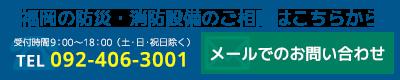 株式会社三和エス・ピー